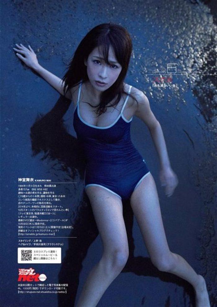 【画像】神室舞衣、週プレで「至高の女体」を披露!!!!0021manshu