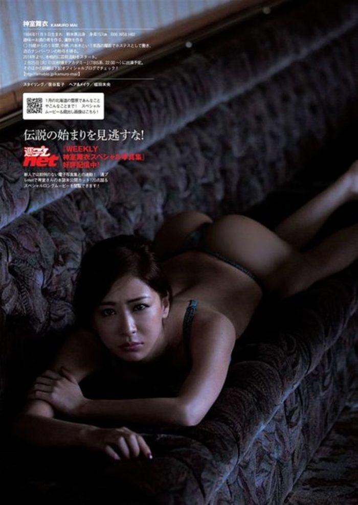 【画像】神室舞衣、週プレで「至高の女体」を披露!!!!0027manshu