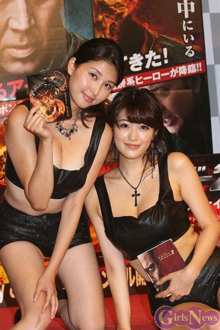 【画像】橋本マナミとかいう激エロボディのオバハン写真集wwwwwww0048manshu