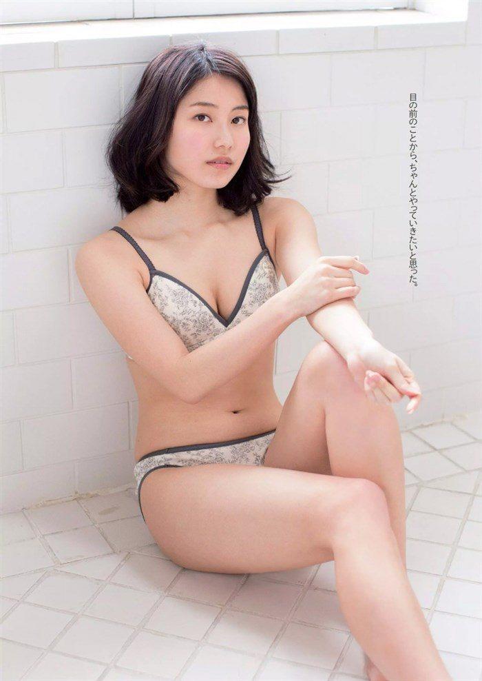 【画像】AKB総監督横山由依さんの土手マン!ぷっくり激しい高画質な1枚がこちら!0033manshu