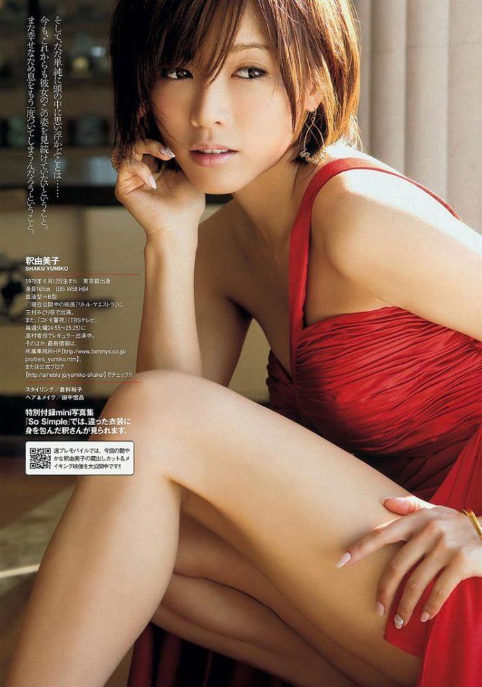 【画像】釈由美子とかいう美魔女BBAの恵体をテッシュ片手にご覧下さい0051manshu