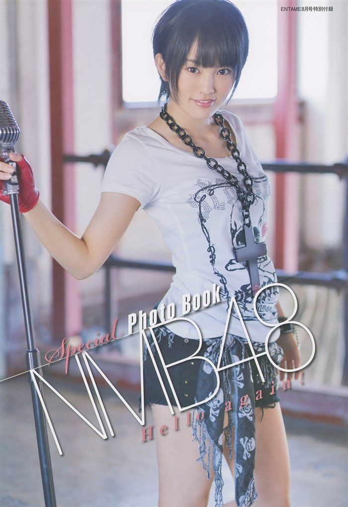 【画像】NMB山本彩さん、グラドル並みにエロい水着グラビア出しててワロタ0048manshu