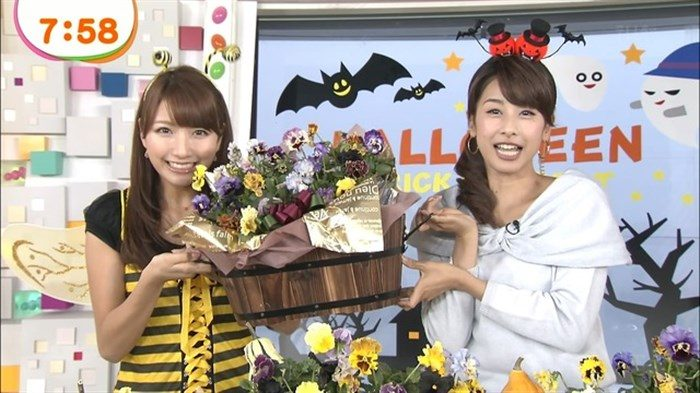 【画像】加藤綾子のEカップ着衣おっぱいが綺麗なお椀型でそっと手の平でタッチしたくなるwwww0002manshu