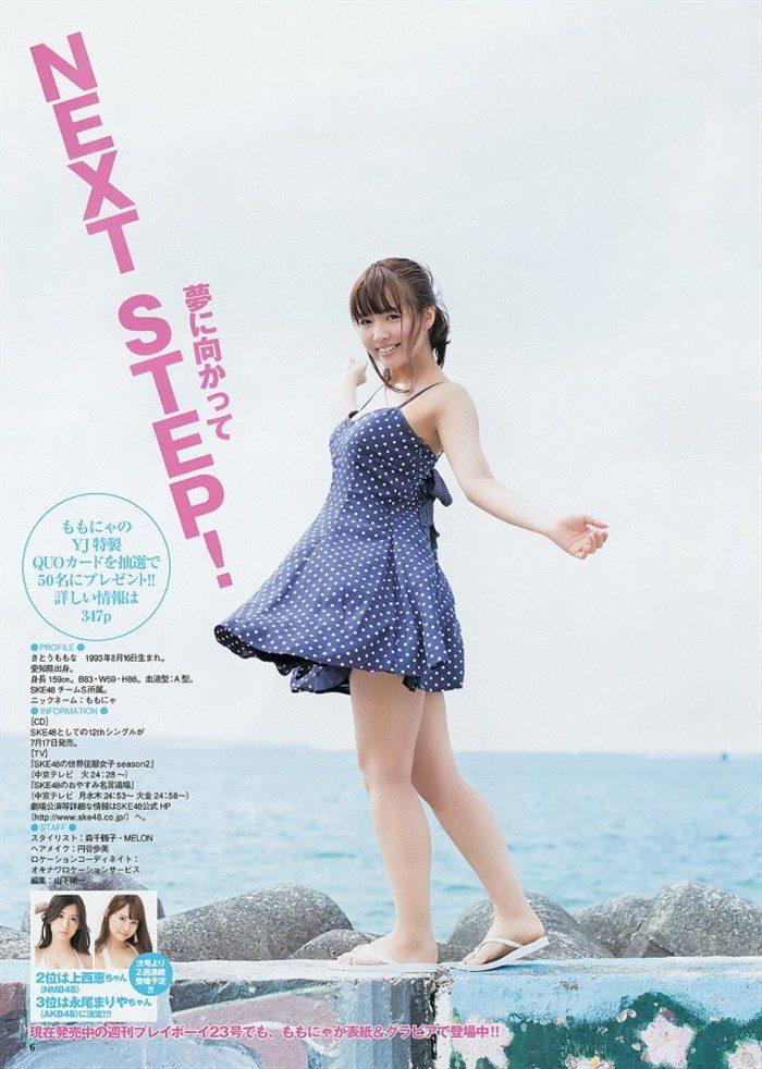 【画像】元SKE鬼頭桃菜(三上悠亜)が水着アイドルで頑張ってた頃wwww0003manshu
