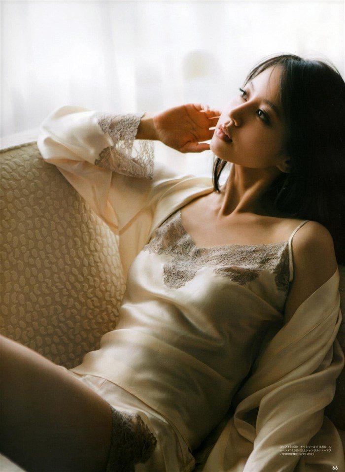 【画像】堀北真希のランジェリーグラビアが綺麗で捗り過ぎる件wwww0018manshu