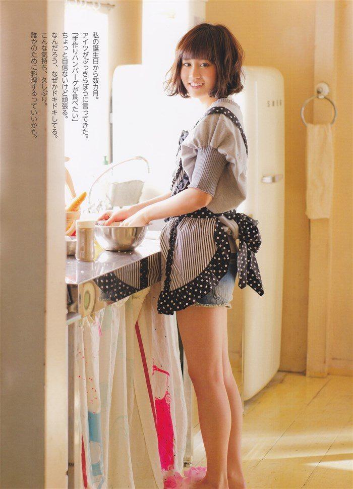 【画像】前田敦子、アイドル現役時代の水着グラビア、ムラムラ感半端ないwww0134manshu