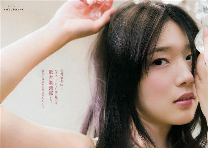 【画像】声優内田真礼の可能な限り高画質画像をかき集めた結果www0008manshu