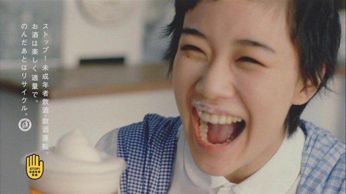 【画像】女優蒼井優の超貴重なちっぱい水着姿!!!!0002manshu