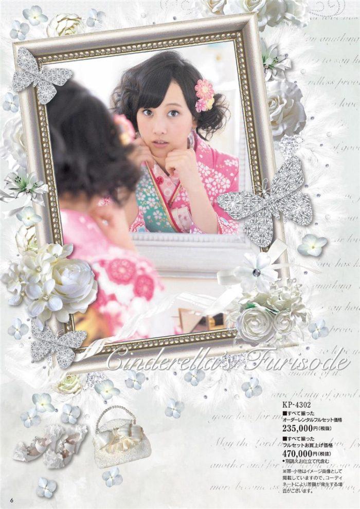 【画像】松井玲奈の生足が悩ましい微エロ高画質写真集まとめ0006manshu