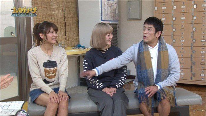 【画像】久松郁実とかいうお茶の間を凍りつかす常習犯wwwwwww0007manshu
