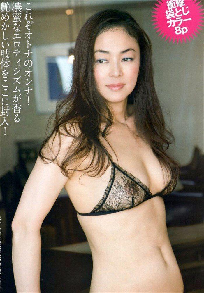 【画像】中島知子の熟した垂れパイ全裸ヌード!!意外に乳輪が綺麗wwww0007manshu