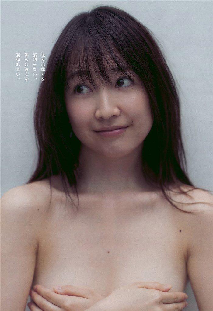 【画像】黒川智花の全裸手ぶらヌード!!ケツもデカくてイイ女wwwww0006manshu