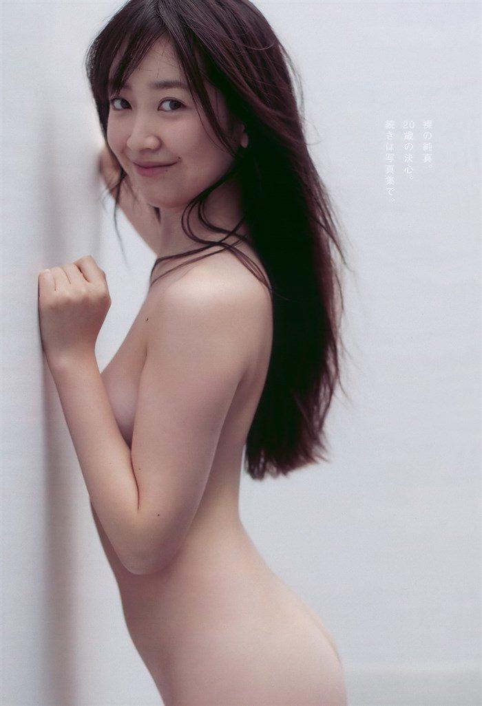【画像】黒川智花の全裸手ぶらヌード!!ケツもデカくてイイ女wwwww0007manshu