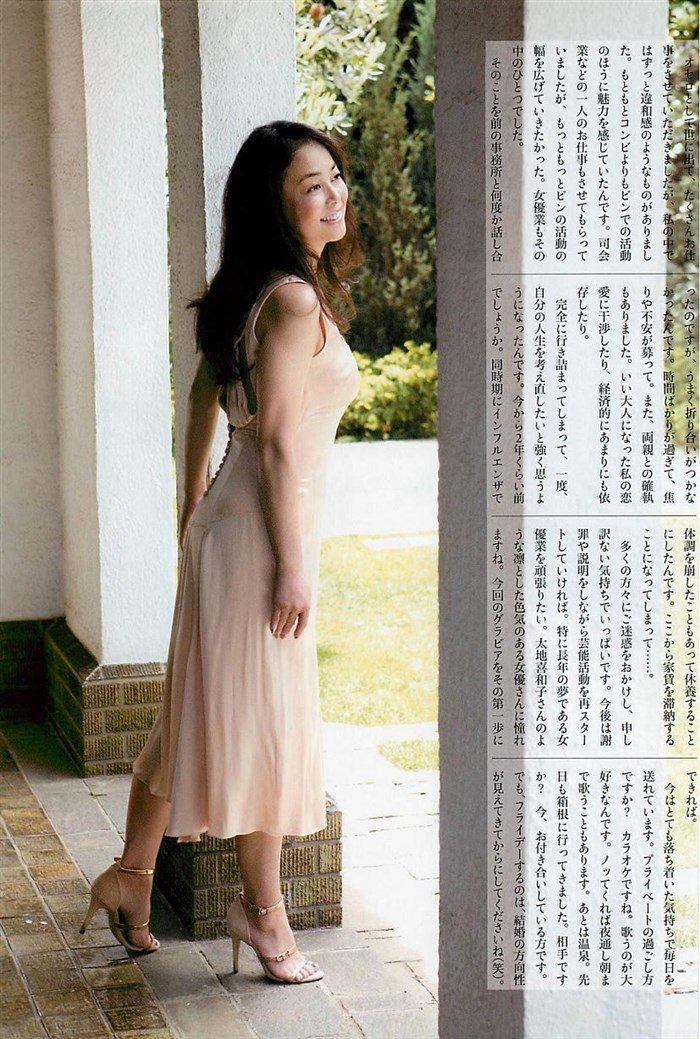 【画像】中島知子の熟した垂れパイ全裸ヌード!!意外に乳輪が綺麗wwww0003manshu