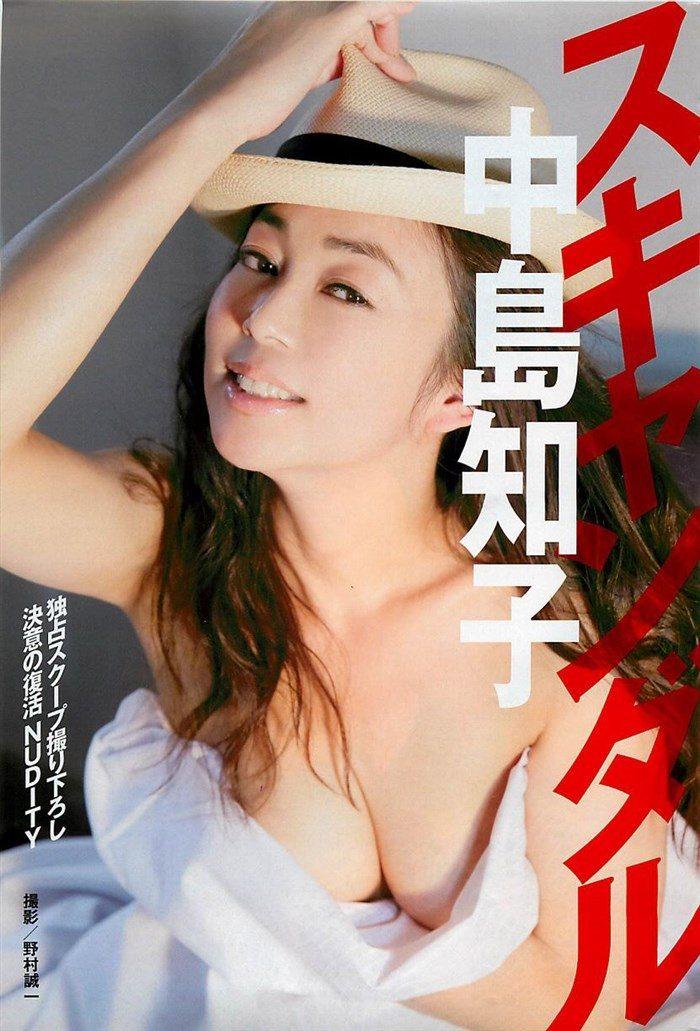 【画像】中島知子の熟した垂れパイ全裸ヌード!!意外に乳輪が綺麗wwww0002manshu