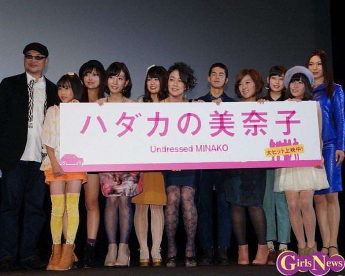 【画像】中島知子の熟した垂れパイ全裸ヌード!!意外に乳輪が綺麗wwww0041manshu